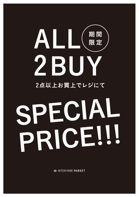 2BUY SPECIAL PRICE!!